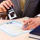 Reconhecimento de firma e autenticidade de cópias deixam de ser obrigatórios