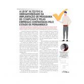 Artigo de Thatiana Nogueira publicado na revista algomais, intitulado A Lei Nº 16.722/19 e a Obrigatoriedade da implantação de programa de compliance pelas empresas contratadas pelo Estado de Pernambuco